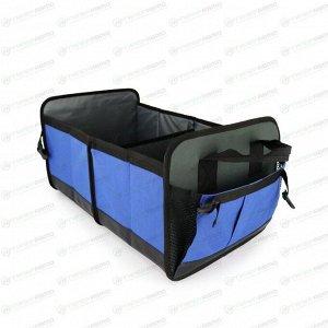 Органайзер CARFORT CUBE в багажник, размер 590 x 360 x 300мм