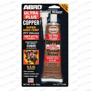Герметик-прокладка ABRO AB-418 силиконовая, термостойкая, с медью, туба 85г
