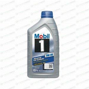 Масло моторное Mobil 1 Advanced 5w50 синтетическое, SM/SN, ACEA A3/B3/B4, для бензинового двигателя, 1л, арт. 152562