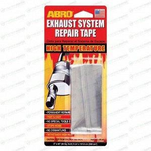 Бандаж для ремонта глушителя ABRO ER-400 термостойкий, лента 5х101,6см