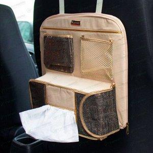 Органайзер VacarX на спинку сиденья, салфетница, бежевый цвет, 320х320мм
