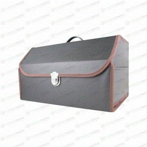 Органайзер CARFORT CUBE 101 в багажник, 510х280х300мм