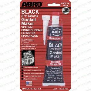 Герметик-прокладка ABRO 12-AB-RW силиконовый, черный, туба 85г