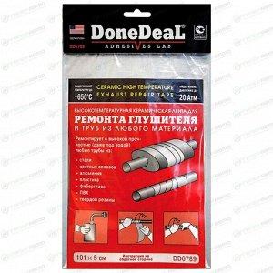 Лента для ремонта глушителя DoneDeal DD6789 керамическая, термостойкая, лента 5х101см