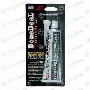 Герметик-прокладка DoneDeal DD6733 силиконовый, термостойкий, серый, туба 85г