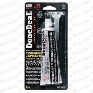 Герметик-прокладка DoneDeal DD6712 силиконовый, термостойкий, черный, туба 85г
