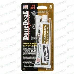 Герметик-прокладка DoneDeal DD6729 силиконовый, термостойкий, с медью, туба 85г