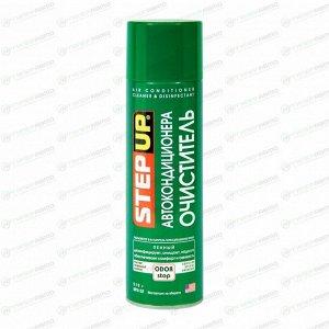 Очиститель-нейтрализатор запаха кондиционера Step Up Odor Stop, пенный, аэрозоль 510г, (+трубка-удлинитель) арт. SP5152NB
