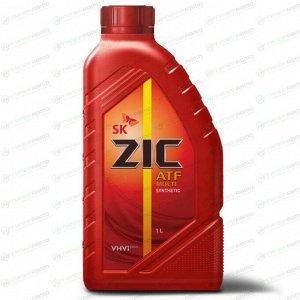 Масло трансмиссионное ZIC ATF Multi синтетическое, универсальное, 1л, арт. 132628