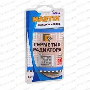Герметик для радиатора Mastix Aqua, 10-минутный, туба 55г, арт. МС-0121