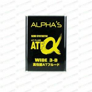 Масло трансмиссионное ALPHA'S ATF Wide 3-D полусинтетическое, универсальное, 4л, арт. 792401