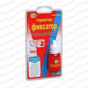 Фиксатор резьбы Mastix МС-0202 неразъемный, термостойкий, флакон 6мл