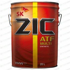 Масло трансмиссионное ZIC ATF Multi синтетическое, универсальное, 20л, арт. 192628