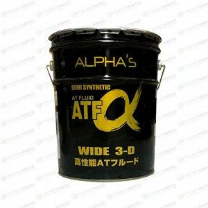 Масло трансмиссионное Alpha's ATF полусинтетическое, 20л, арт. 792446