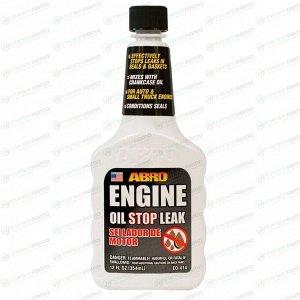 Герметик масляной системы ABRO EO-414, бутылка 354мл