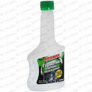 Герметик для системы охлаждения RUNWAY RW3029, бутылка 300мл