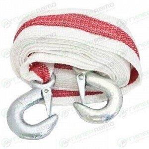 Трос буксировочный АлСиб, строп лента, крюки, нагрузка до 3т, длина 5м