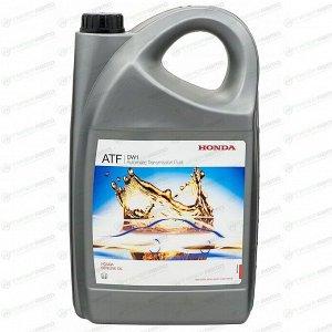 Масло трансмиссионное Honda ATF DW-1 синтетическое, 4л, арт. 08268-99904HE