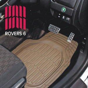 Коврики универсальные CARFORT ROVERS 6 для переднего и заднего ряда, бежевый цвет, ванночка, 4шт