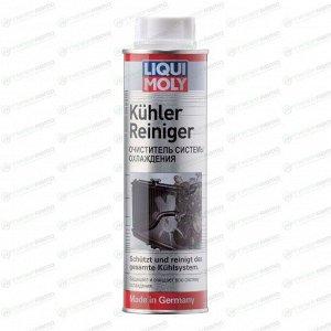 Промывка системы охлаждения Liqui Moly Kuhler-Reiniger, для любых контуров, бутылка 300мл, арт. 1994