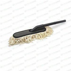 Щётка для удаления пыли с автомобиля, антистатическая, с восковой пропиткой, Ю. Корея, футляр, средняя (рабочая поверхность 90х340мм)
