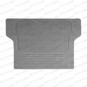 Коврик универсальный CARFORT ROVERS 5 в багажник, серый цвет, 1шт