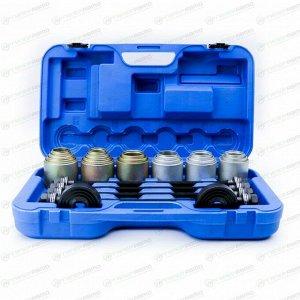 Набор инструментов Masuma для демонтажа сайлентблоков, универсальный, комплект 26 предметов, арт. PR-105