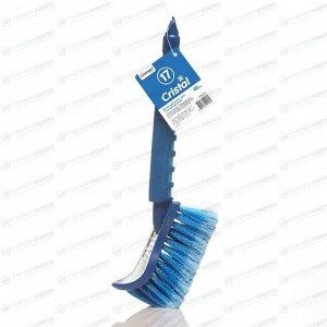 Щётка для мытья Carfort Cristal-17, длина ручки 40см, арт. CRL2117