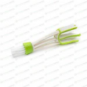 Щетка для очистки дефлекторов печки, нейлон, микрофибра