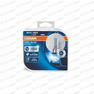 Лампа галогенная Osram Cool Blue Intense H11 (PGJ19-2, T11), 12В, 55Вт, 4200К, комплект 2 шт