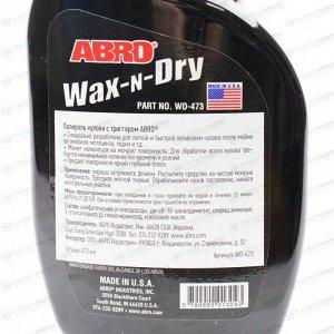 Полироль кузова ABRO Wax-n-Dry, для нанесения на мокрую поверхность, бутылка с триггером 473мл, арт. WD-473