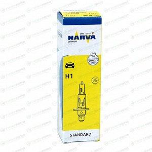Лампа галогенная Narva H1 (P14.5s, T8), 12В, 55Вт, 3000К, 1 шт