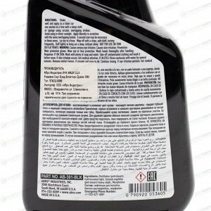 Полироль кузова ABRO Color Car Polish, для восстановления яркости лакокрасочного покрытия чёрных автомобилей, бутылка 473мл, арт. AB-301-BLK