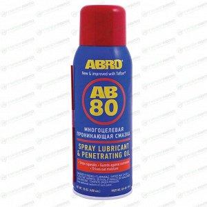 Смазка проникающая (жидкий ключ) ABRO AB80 Spray Lubricant & Penetrating Oil, многоцелевая, с тефлоном, аэрозоль 400мл, арт. AB-80-10-R