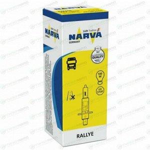 Лампа галогенная Narva H1 (P14.5s, T8), 12В, 100Вт, 3000К, 1 шт