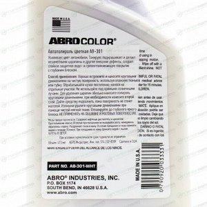 Полироль кузова ABRO Color Car Polish, для восстановления яркости лакокрасочного покрытия белых автомобилей, бутылка 473мл, арт. AB-301-WHT