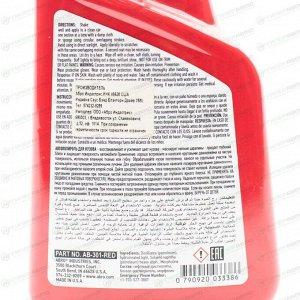 Полироль кузова ABRO Color Car Polish, для восстановления яркости лакокрасочного покрытия красных автомобилей, бутылка 473мл, арт. AB-301-RED