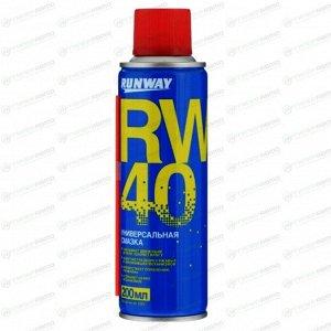 Смазка проникающая (жидкий ключ) Runway RW40, многоцелевая, водостойкая, аэрозоль 200мл, арт. RW6096