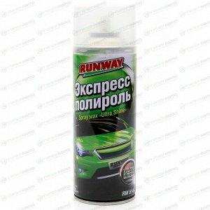 Полироль кузова Runway Spray Wax «Ultra Shine», для придания блеска лакокрасочному покрытию, аэрозоль 450мл, арт. RW6144
