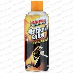 Смазка проникающая (жидкий ключ) Runway Lubricant Spray, многоцелевая, водостойкая, баллон 400мл, арт. RW6086