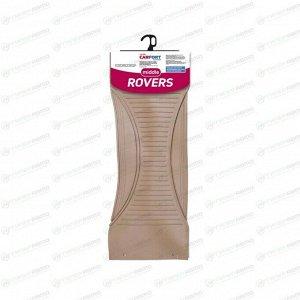 Коврик универсальный CARFORT ROVERS MIDDLE для заднего ряда, бежевый цвет, размер 605х265мм, 1шт