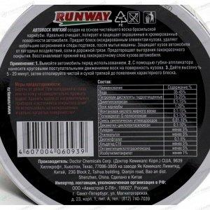 Полироль кузова Runway Soft Car Wax, с воском карнауба, с приданием блеска и защито от погодных условий, банка 300г, (+губка), арт. RW6093