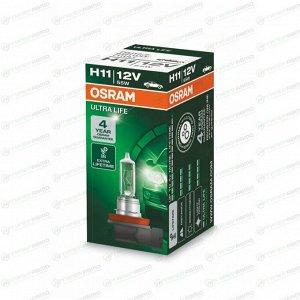 Лампа галогенная Osram Ultra Life H11 (PGJ19-2, T11), 12В, 55Вт, 3000К, 1 шт