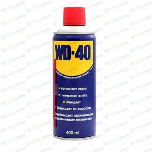 Смазка проникающая (жидкий ключ) WD-40, многоцелевая, антикоррозийная, аэрозоль 400мл