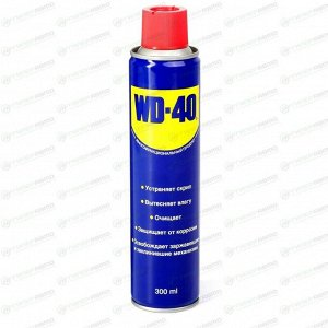 Смазка проникающая (жидкий ключ) WD-40, многоцелевая, антикоррозийная, аэрозоль 300мл