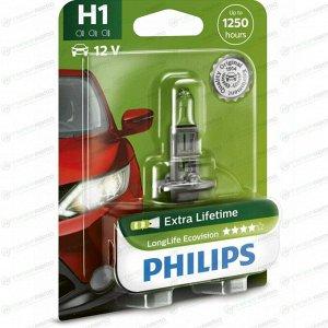Лампа галогенная Philips LongLife EcoVision H1 (P14.5s, T8), 12В, 55Вт, 3100К, 1 шт