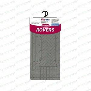 Коврик универсальный CARFORT ROVERS MIDDLE для заднего ряда, серый цвет, размер 650х320мм, 1шт