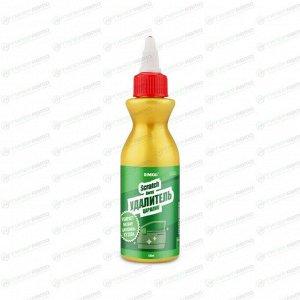 Полироль кузова Rinkai Scratch Away, для удаления царапин и придания блеска, бутылка 100мл, арт. RC1104