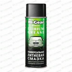 Смазка аэрозольная Hi-Gear White Lithium Grease, многоцелевая, проникающая, литиевая, баллон 312г, арт. HG5503