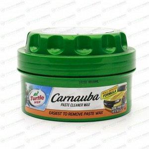 Полироль кузова Turtle Wax Carnauba Paste Cleaner, с воском карнауба, с защитным и водоотталкивающим свойствами, банка 397г, (+губка), арт. 53122